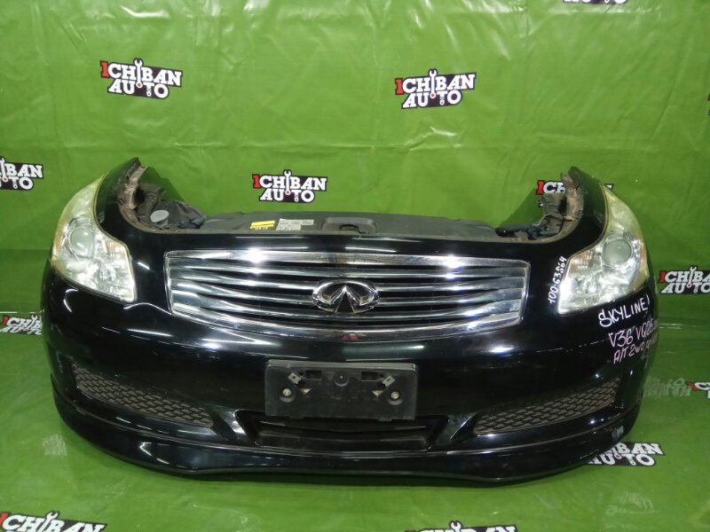 Nose cut Nissan Skyline V36 VQ25 2007