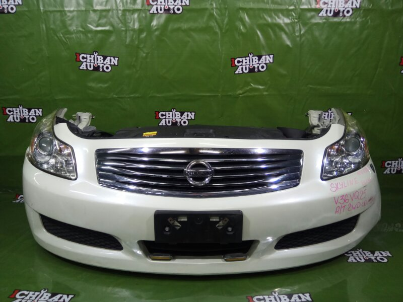 Nose cut Nissan Skyline V36 VQ25 2006