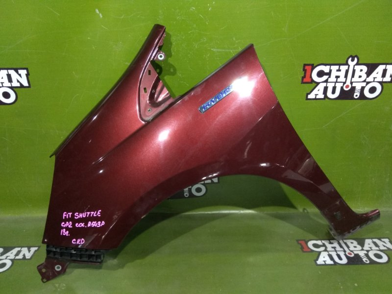 Крыло переднее левое HONDA FIT SHUTTLE 2013 GP2 60261-TK6-A00ZZ контрактная