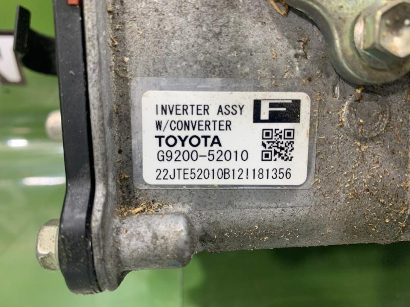 Инвертор AQUA NHP10 1NZ-FXE