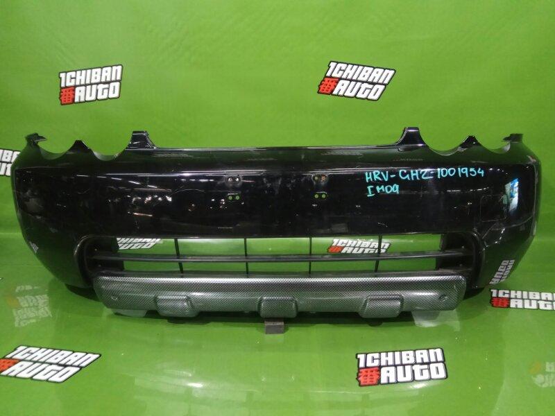 Бампер передний HONDA HR-V GH2 71101-S2H-000 контрактная