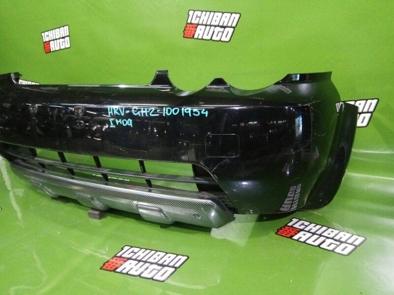 Бампер передний HONDA HR-V GH2