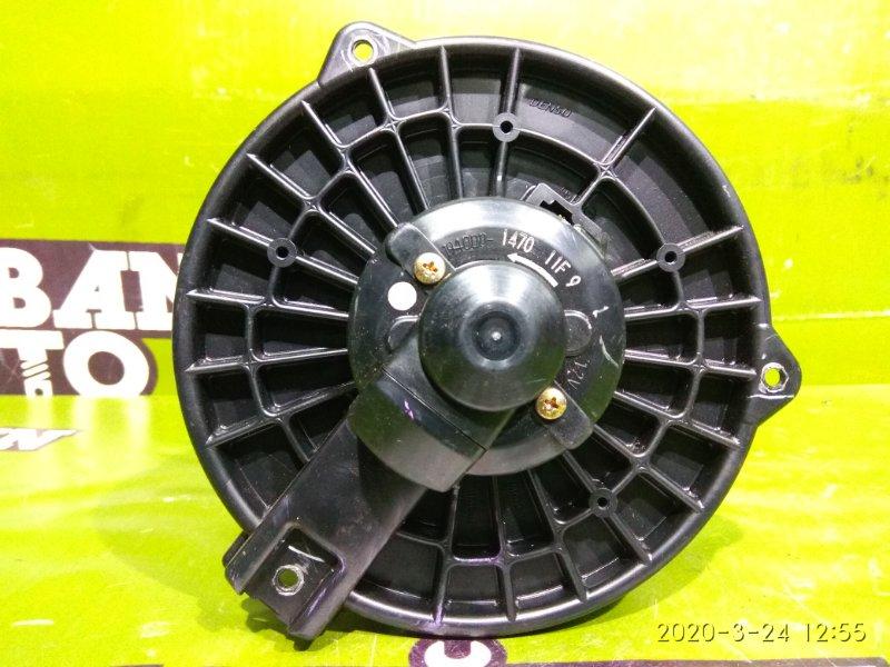 Мотор печки AERIO RB21S
