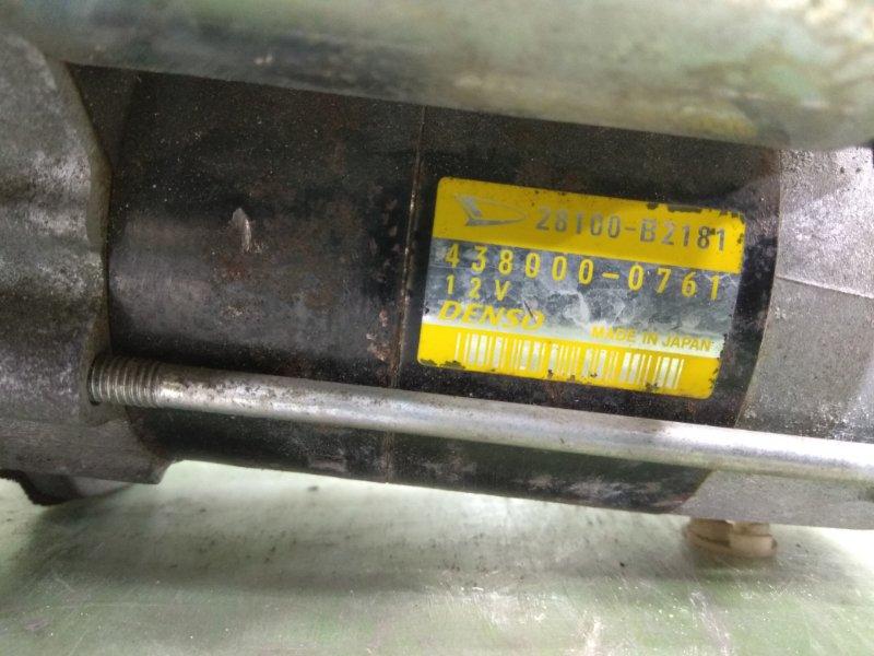 Стартер TANTO LA600S KF-VE