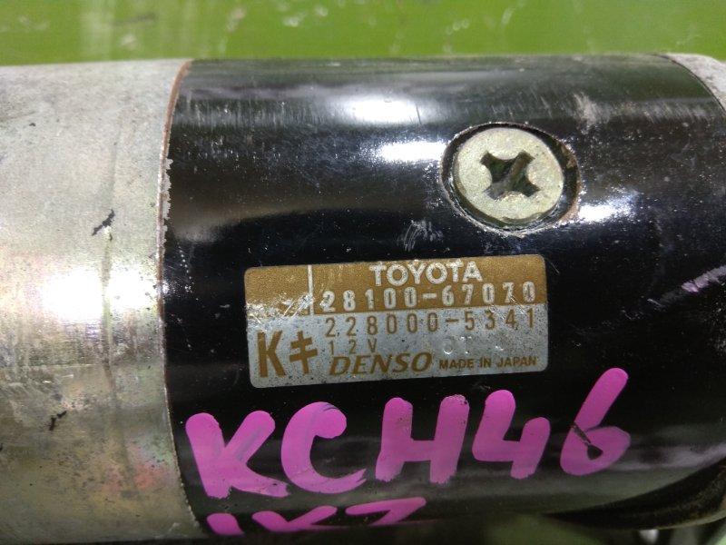Стартер HIACE REGIUS KCH46 1KZ-TE