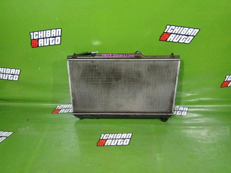 Радиатор основной TOYOTA MARK II QUALIS SXV20 5S-FE 16400-03150 контрактная