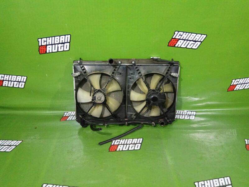 Радиатор основной MARK II QUALIS SXV20 5S-FE