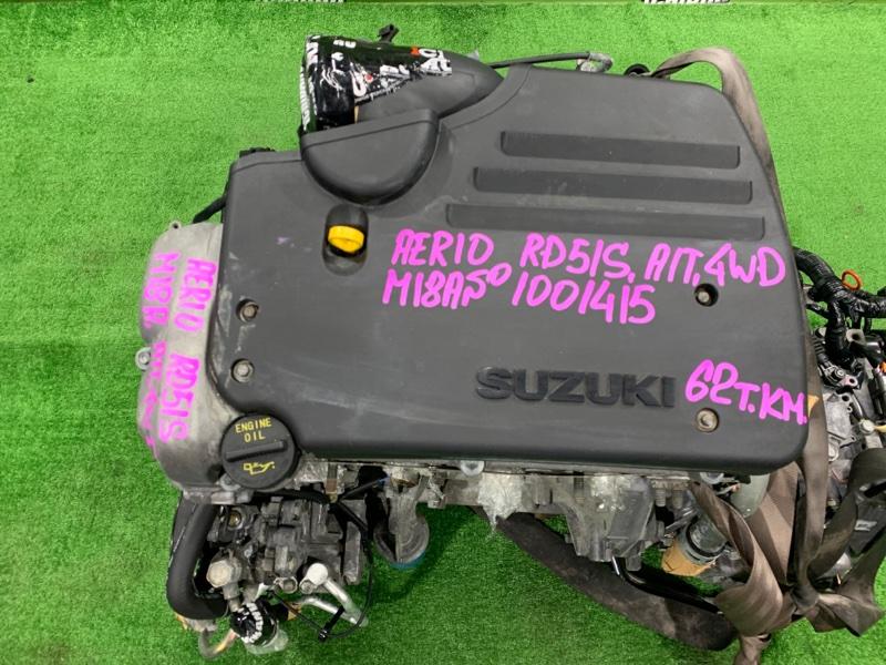 Двигатель SUZUKI AERIO RD51S M18A контрактная