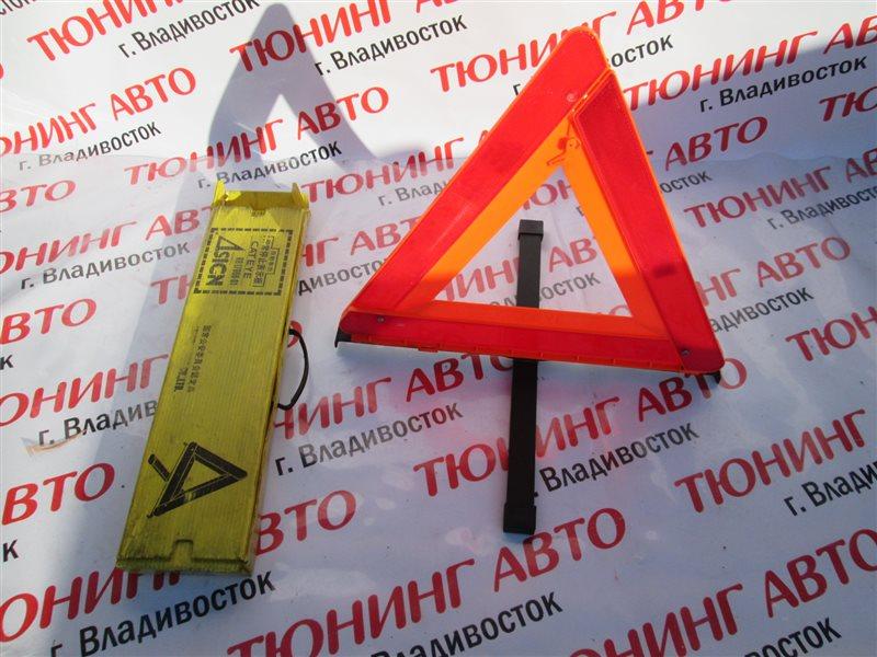 Знак аварийной остановки 1174