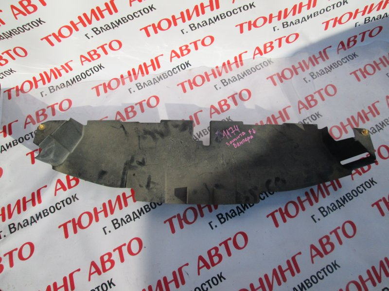 Защита бампера Toyota Crown GRS182 3GR-FSE 2004 передняя 1174