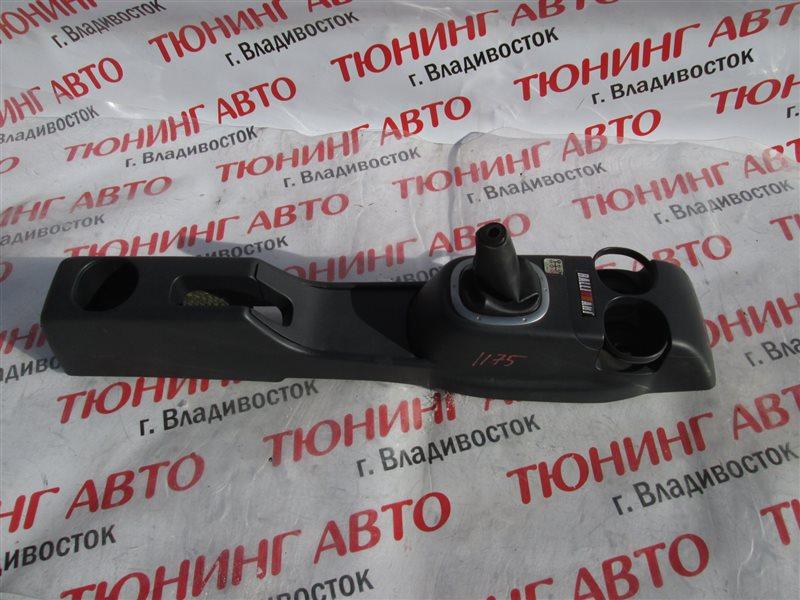 Консоль между сидений Mitsubishi Colt Z27A 4G15T 2008 1175