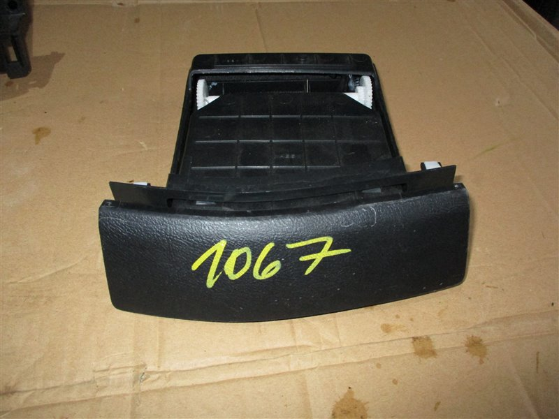 Пепельница Honda Odyssey RB2 K24A 2005 баклажановый 1067