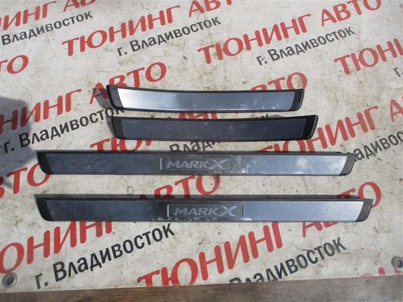 Накладка на порог Toyota Mark X GRX120 4GR-FSE 2006 1259