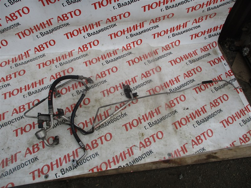 Трубки кондиционера Toyota Mark X GRX120 4GR-FSE 2006 1259