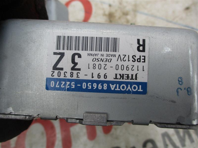 Блок управления рулевой рейкой Toyota Ist ZSP110 2ZR-FE 2007 1253 89650-52270