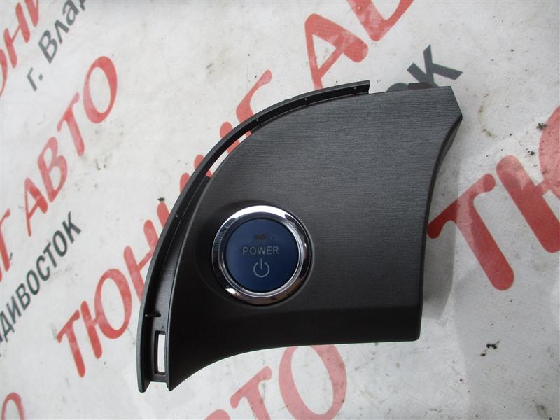 Кнопка старта Toyota Prius ZVW30 2ZR-FXE 2012 1283