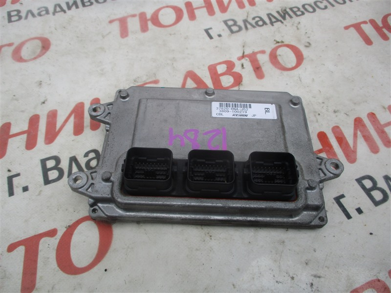 Блок управления efi Honda Civic FD1 R18A 2005 1284 37820-rna-j52
