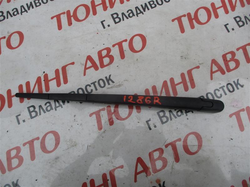 Держатель дворника Toyota Allion ZRT260 2ZR-FE 2007 задний 1286