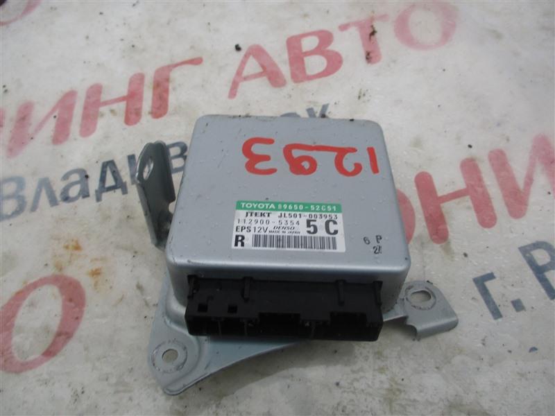 Блок управления рулевой рейкой Toyota Ractis NCP120 1NZ-FE 2011 1293 89650-52c51