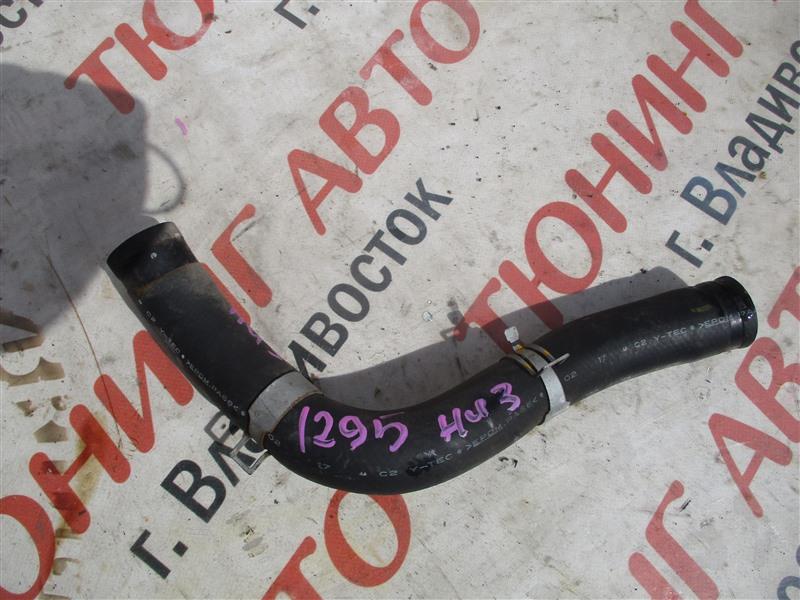 Патрубок радиатора Honda Cr-Z ZF1 LEA 2012 1295