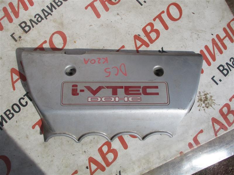 Пластиковая крышка на двс Honda Integra DC5 K20A 2006