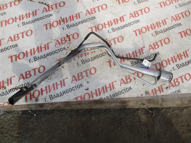 Горловина топливного бака Subaru Forester SJG FA20 2013 1301