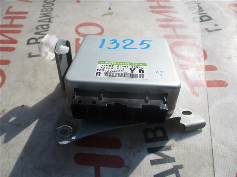 Блок управления рулевой рейкой Toyota Corolla Fielder ZRE162 2ZR-FAE 2012 1325 89650-13040