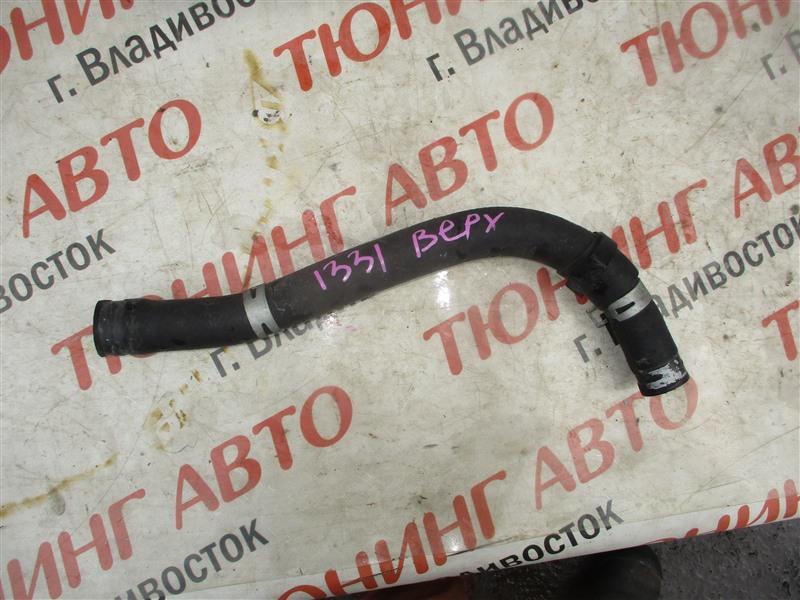 Патрубок радиатора Toyota Corolla Spacio ZZE124 1ZZ-FE 2002 1331