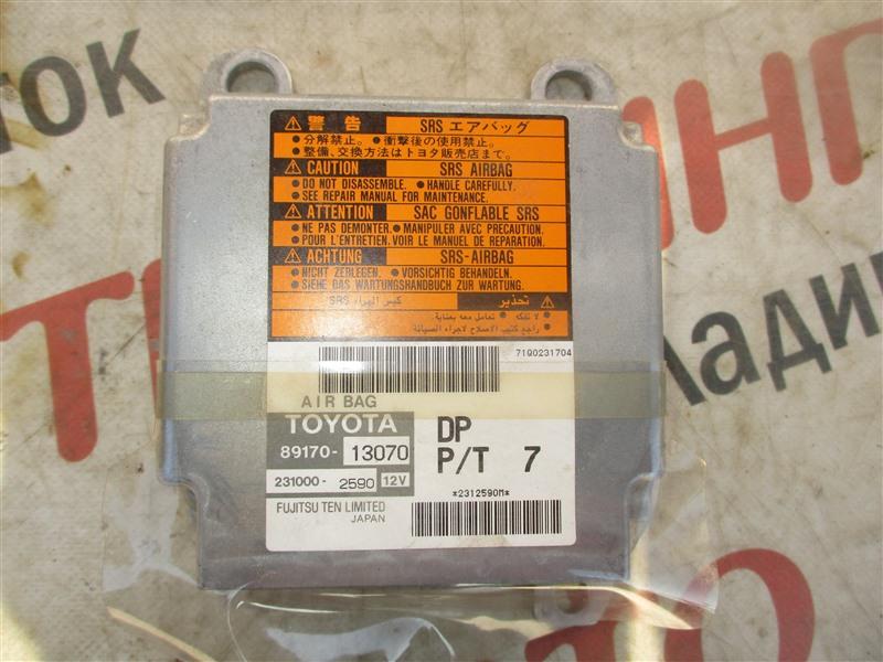 Блок srs Toyota Corolla Spacio ZZE124 1ZZ-FE 2002 1331 89170-13070