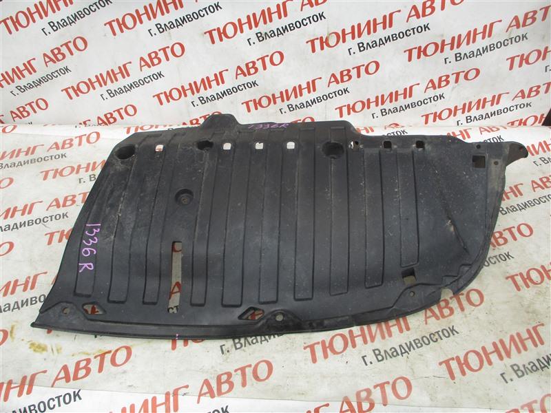 Защита бампера Honda Crv RM4 K24A 2012 задняя 1336