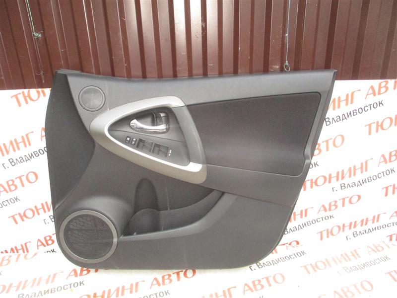Обшивка дверей Toyota Rav4 ACA31 2AZ-FE 2009 1339