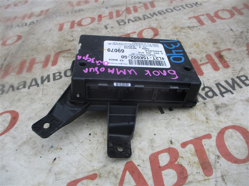 Блок иммобилайзера Ford Explorer 1FMEU74 COLOGNEV6 2005 1340 4l2t15k602gd