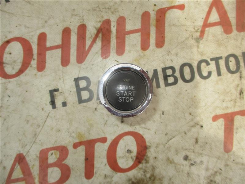 Кнопка старта Toyota Blade GRE156 2GR-FE 2007 1351
