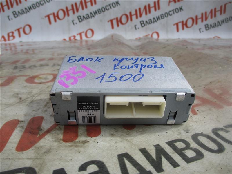 Блок круиз-контроля Toyota Blade GRE156 2GR-FE 2007 1351 88240-12190