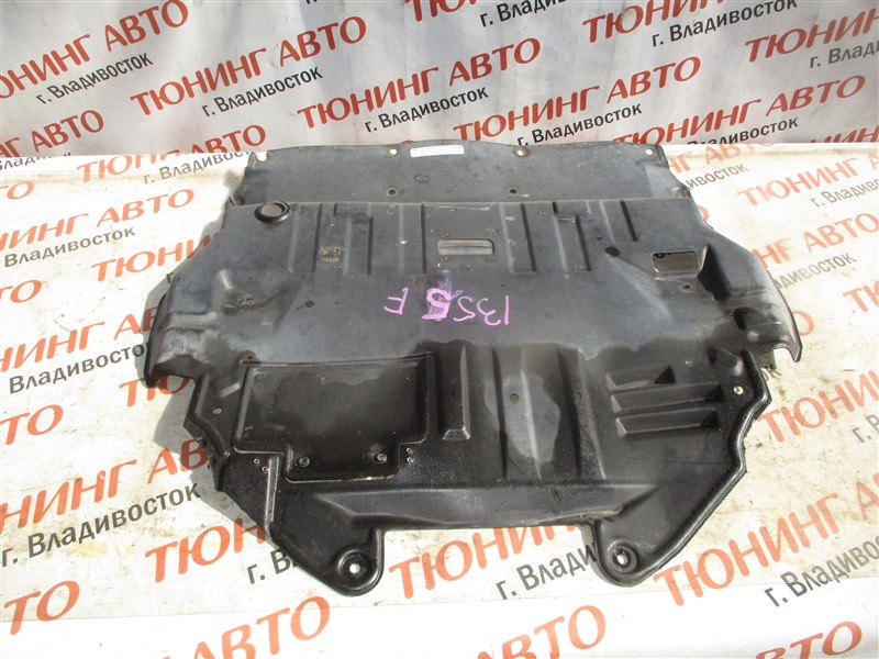 Защита двигателя Nissan Cedric HY34 VQ30DET 1999 передняя 1355