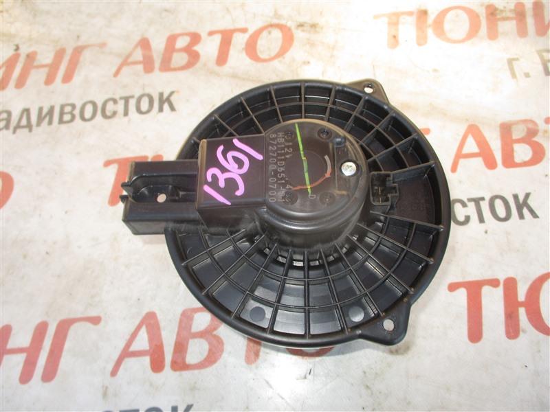 Мотор печки Mazda Demio DE5FS ZY-VE 2008 1361