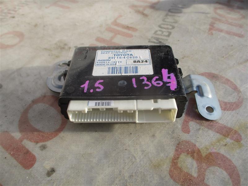 Электронный блок Toyota Sequoia USK65 3UR-FE 2009 1364 89715-0c020