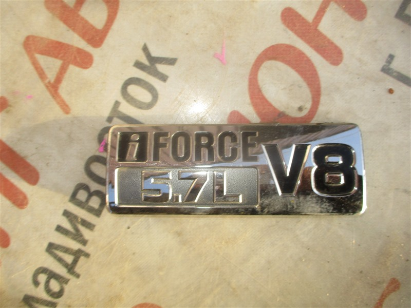 Лейба Toyota Sequoia USK65 3UR-FE 2009 1364