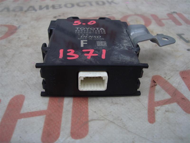 Электронный блок Toyota Corolla Fielder NKE165 1NZ-FXE 2015 1371 86572-12020
