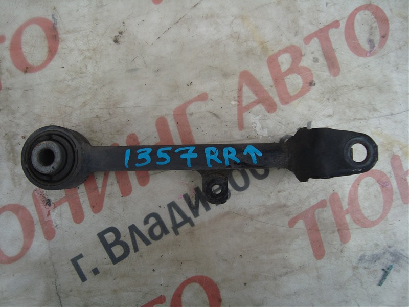 Рычаг Honda Stream RN8 R20A 2009 задний правый 1357