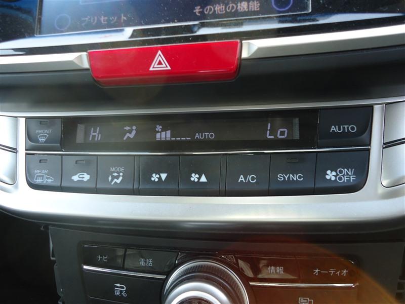 Климат-контроль Honda Accord CR6 LFA 2014 1382 79600-t3w-j412-m1