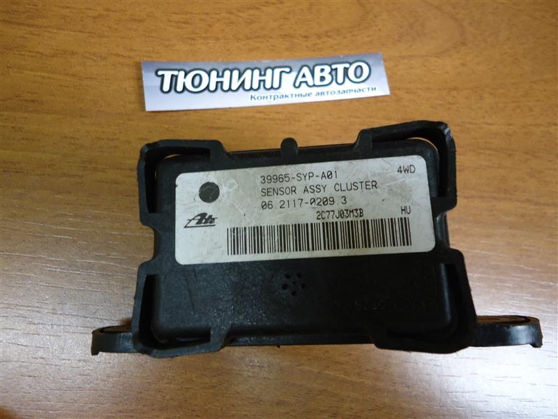 Электронный блок Honda Crossroad RT4 R20A 2007 1136 39965-syp-a01