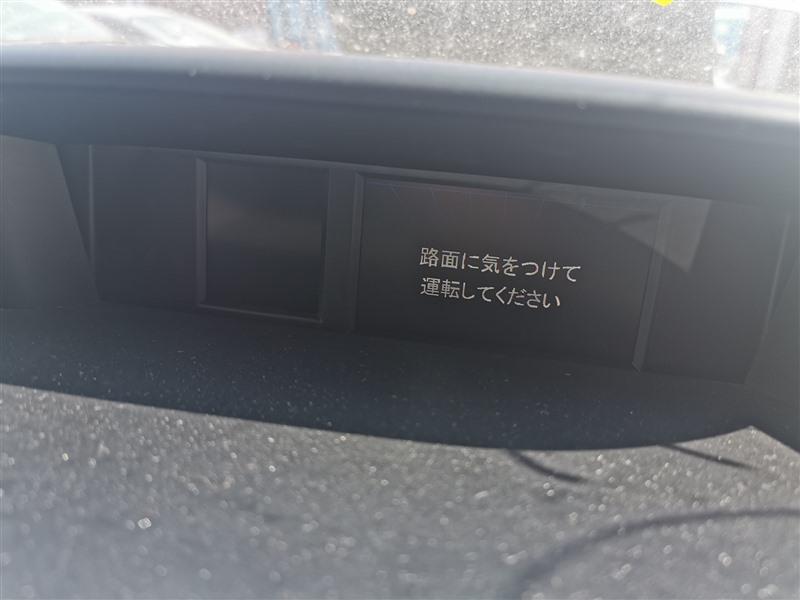 Монитор Subaru Forester SJG FA20 2013 1384 85261sg102