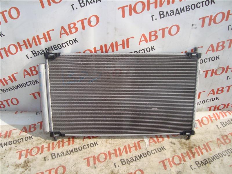 Радиатор кондиционера Toyota Corolla Fielder NKE165 1NZ-FXE 2015 1377