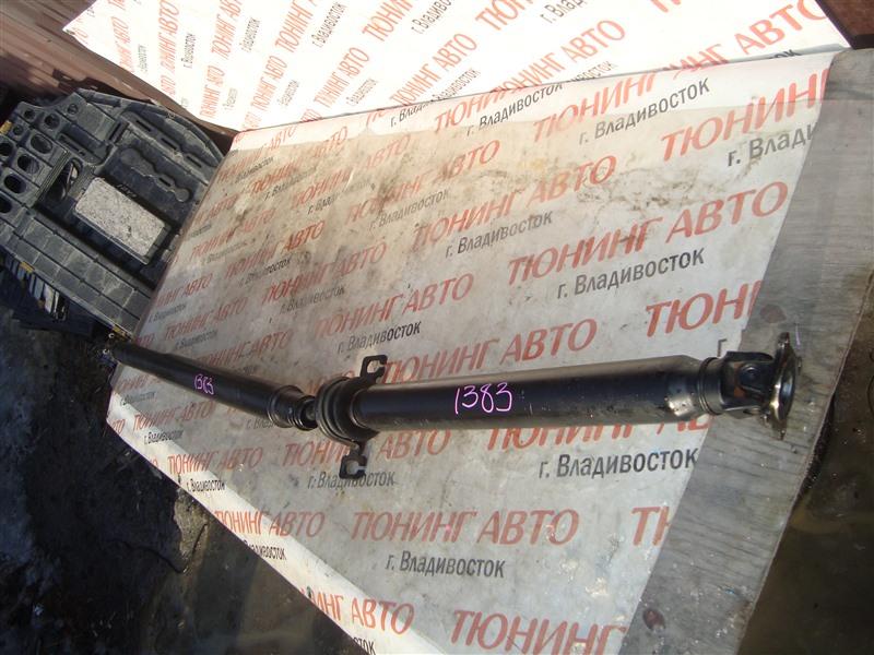 Карданный вал Mazda Cx-5 KE2AW SH-VPTS 2013 1383