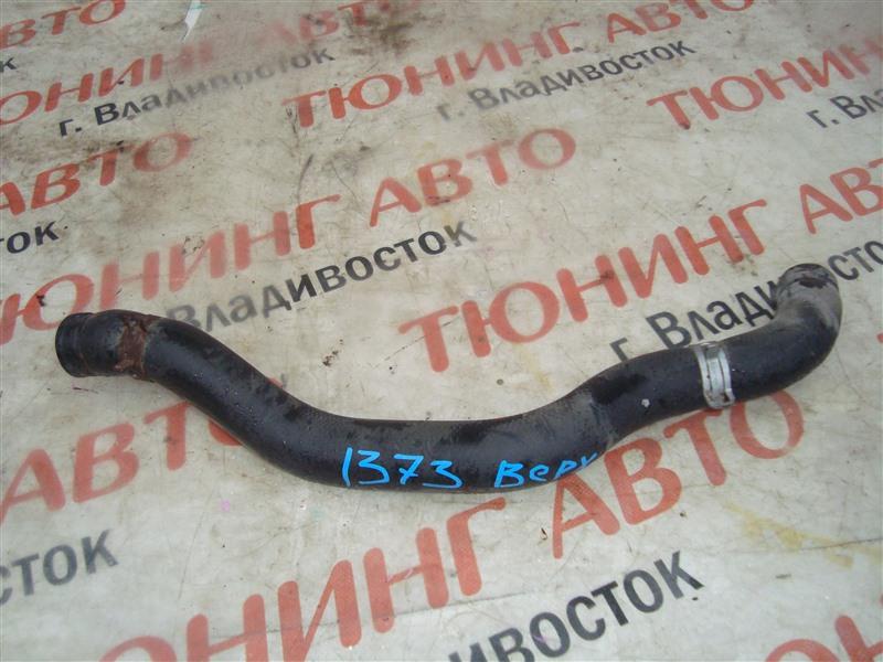 Патрубок радиатора Honda Fit Aria GD8 L15A 2006 1373