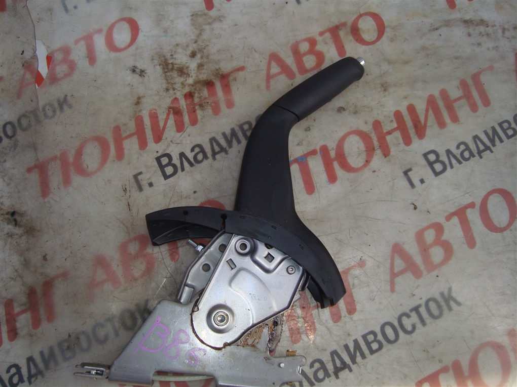 Ручка ручника Mitsubishi Outlander GG2W 4B11 2014 1386