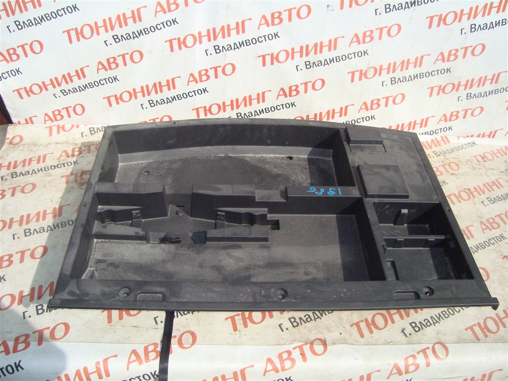 Пол багажника пластик Mitsubishi Outlander GG2W 4B11 2014 1386
