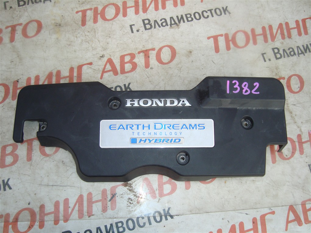 Пластиковая крышка на двс Honda Accord CR6 LFA 2014 1382