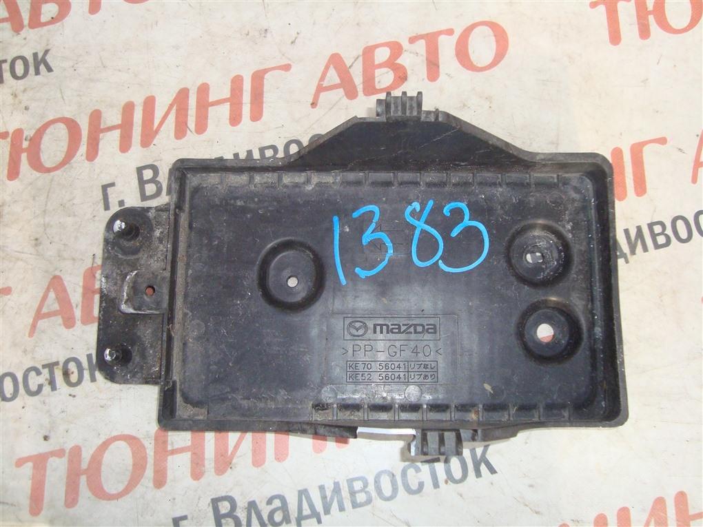 Подставка под аккумулятор Mazda Cx-5 KE2AW SH-VPTS 2013 1383